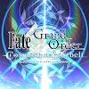 【公式】Fate/Grand Order チャンネル