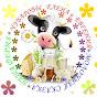 Наша ферма Молочная