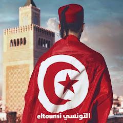 Videos Arabe