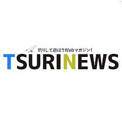 TSURINEWS
