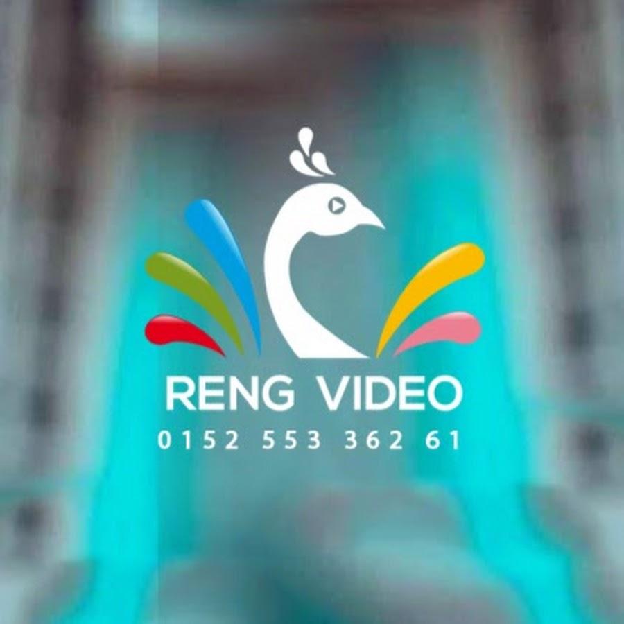 d9ca7748ac279 RENG VIDEO - YouTube
