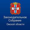 Omsk Parlament