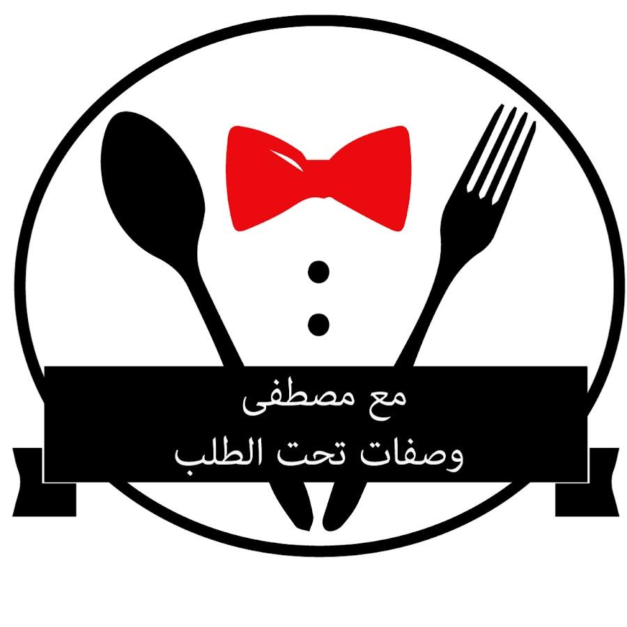مطبخ ام وليد Home: ام وليد لكل العالم Oum Walid