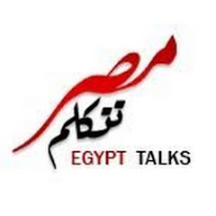 EgyptTalks