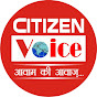 Aaj india Citizen Voice