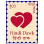 Hindi Dawk