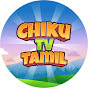 Chiku TV Tamil
