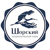 Шорский национальный парк _