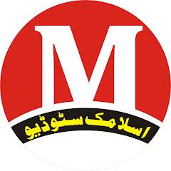 Muatahir Channel