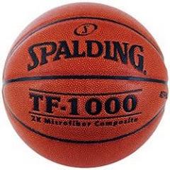 jbasketballgirl16