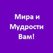 Вадим Вартик. Центр просветления сознания