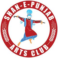 Shan E Punjab Arts Club