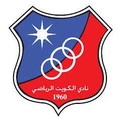 kuwaitclub1960