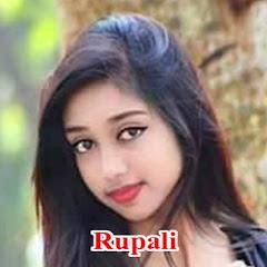 Rupali Entertainment