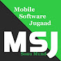 Mobile Software Jugaad