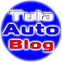Tula.Auto-Blog