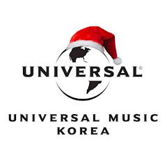 유니버설 뮤직 코리아 Universal Music Korea