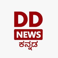 Karnataka DD News