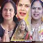 Bhajan Kirtan Kathaye