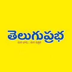 Vibhu Tv