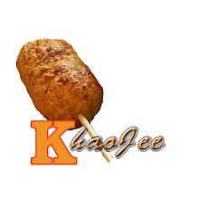 khaojee music