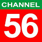 Channel 56