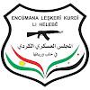 kurdish council