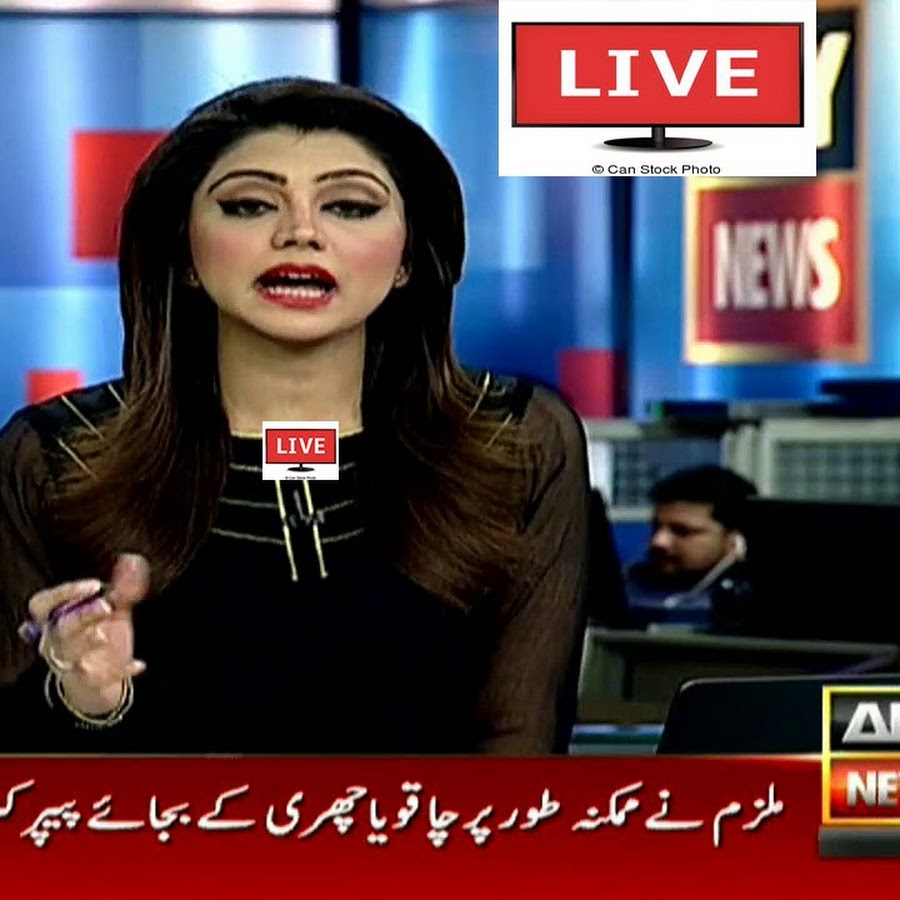 Latest News Channel: ARY NEWS LIVE