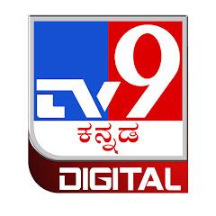 tv9 Popular