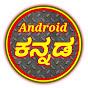 Android Kannada