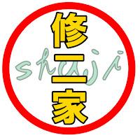 People of Shuji house