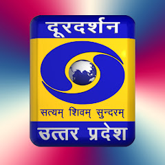 DD Uttar Pradesh