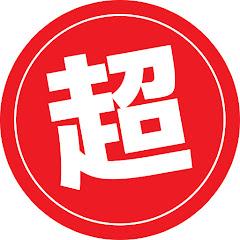 CHO Japan