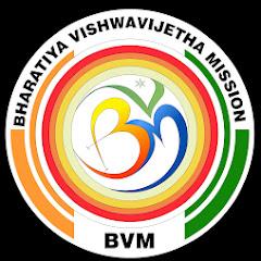 BVM Mission