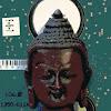 Budismo Secular