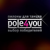ThePole4You