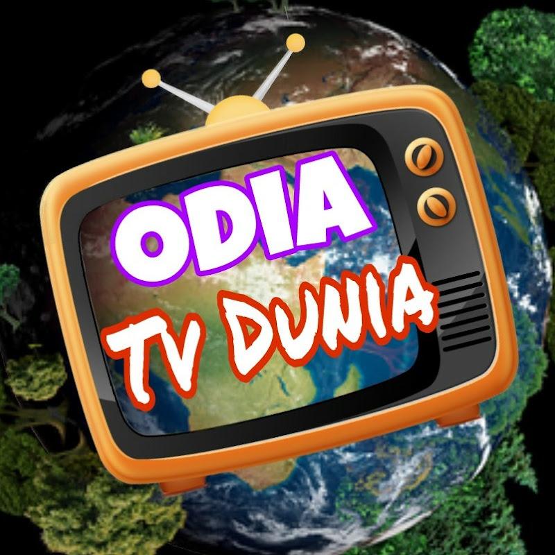 Odia TV Dunia