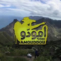 Amouddou TV | HD | قناة الأفلام الوثائقية أمودّو