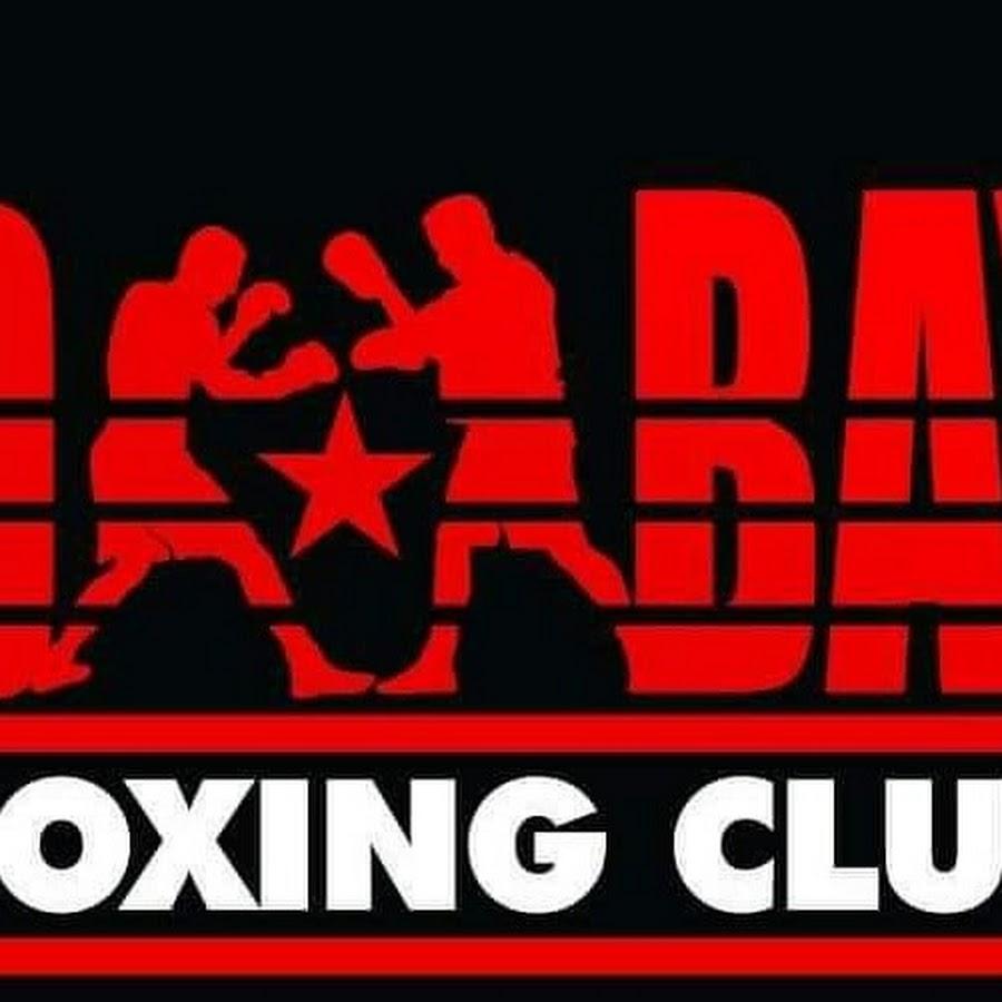 Deception Bay Boxing Club