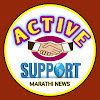 Active Teacher