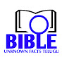 Bible Unknown Facts
