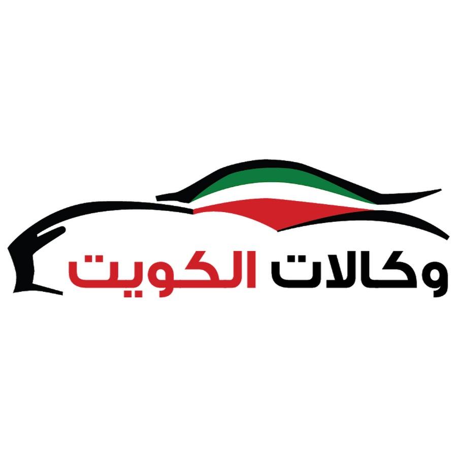 2020 Genesis G90: وكالات الكويت