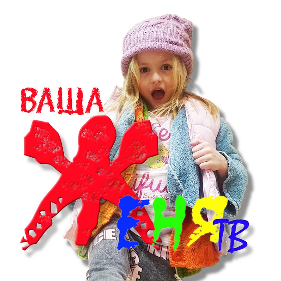 Zhenya TV - YouTube 59e251a4bd8e7
