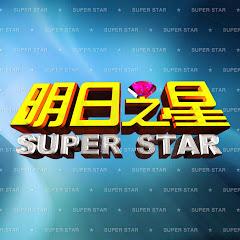 FTVSuperStar