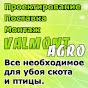 Valmont Agro