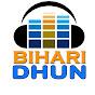 Bihari Dhun Bhojpuri