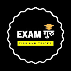 Exam Guru Tips and Tricks