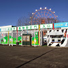 釧路市動物園Kushiro Zoo