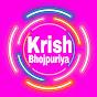 bhojpuriya Entertain