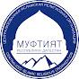 muftiyat _rd